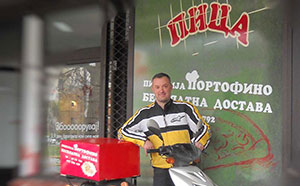Express Pizza Delivery in Skopje