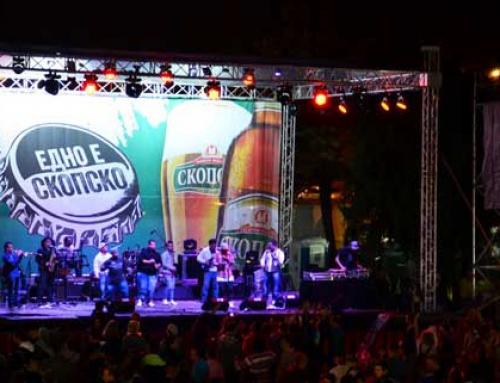 Пиво Ленд Скопје 2015